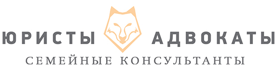Семейный адвокат в Украине (Киев)