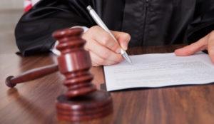 Як розлучитися через суд?