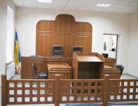 Секреты зала судебных заседаний