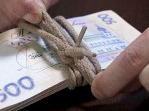 хто відповість за борги