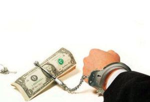 Відповідальності за борги