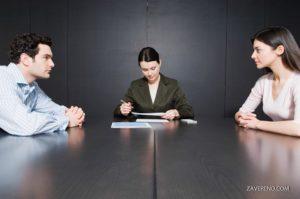 Расторжение брака при обоюдном согласии и наличии детей